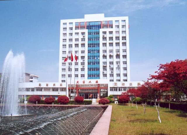 Changsha-University-of-Science-and-Technology-library