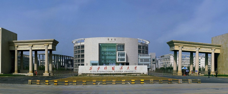 Background-of-Xi'an-University-of-Foreign-Studies