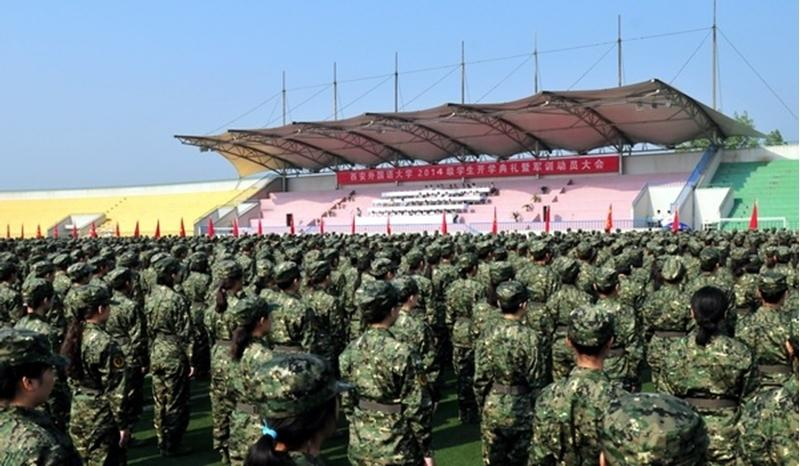 Military-training-of-Xi'an-Foreign-Studies-University