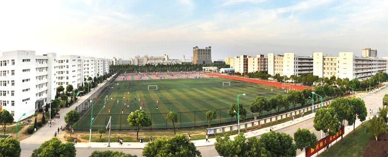 Track-and-field-of-Jiangxi-Normal-University