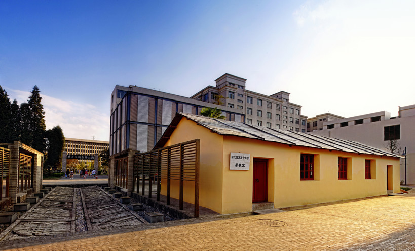 Architecture-of-Yunnan-Normal-University