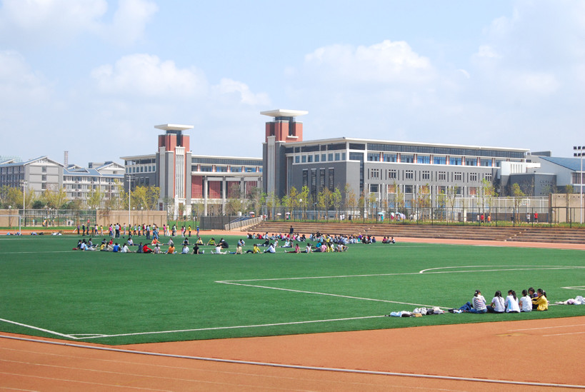 Track-and-field-of-Yunnan-Normal-University