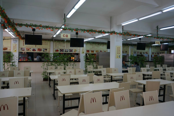 Student-Canteen-of-TUFE
