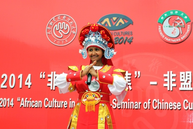 Beijing-opera-performance-of-foreign-students-in-Tianjin-Vocational-and-Technical-Normal-University