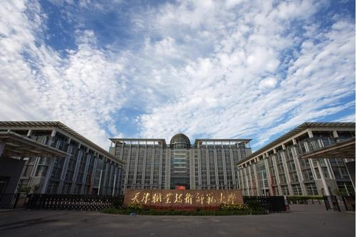 Tianjin-University-of-Technology-and-Education-sky