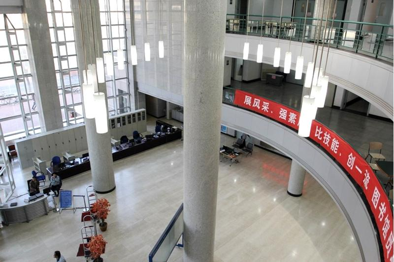 Hall-of-Tianjin-Vocational-and-Technical-Normal-University