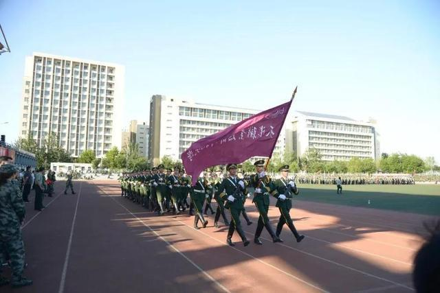Tianjin-Vocational-and-Technical-Normal-University