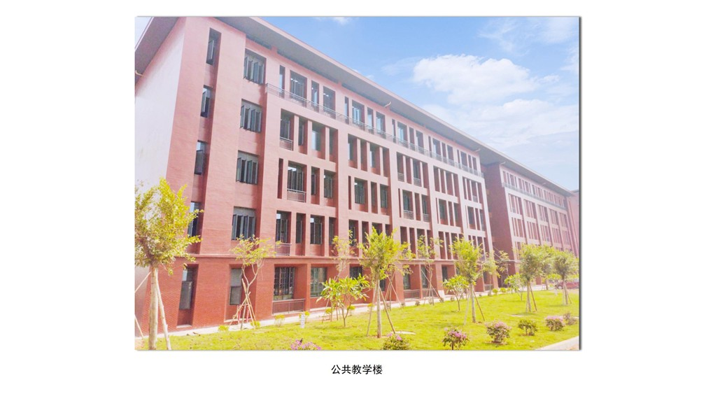 Campus-view-of-Wuzhou-Medical-College-8