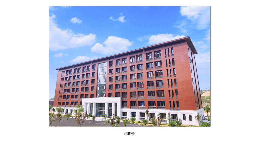 Campus-view-of-Wuzhou-Medical-College-7