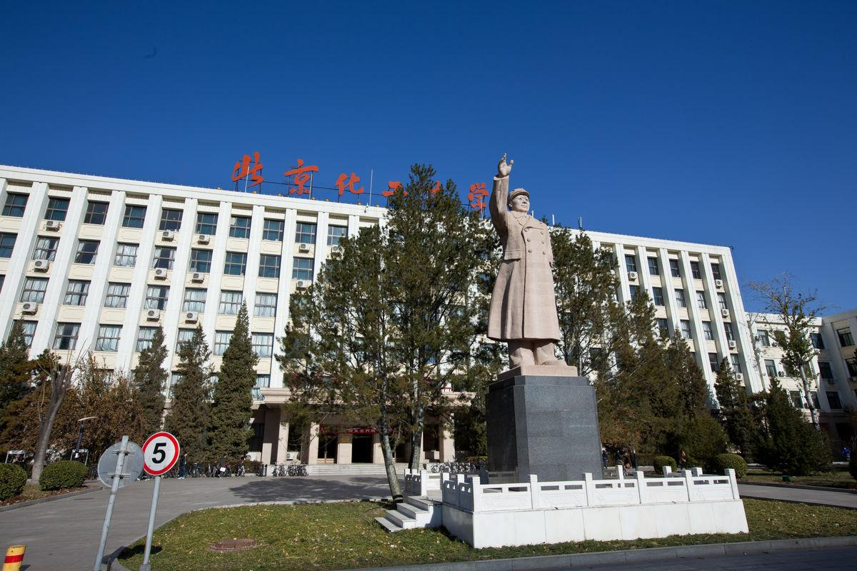 Statue-of-Beijing-University-of-Chemical-Technology