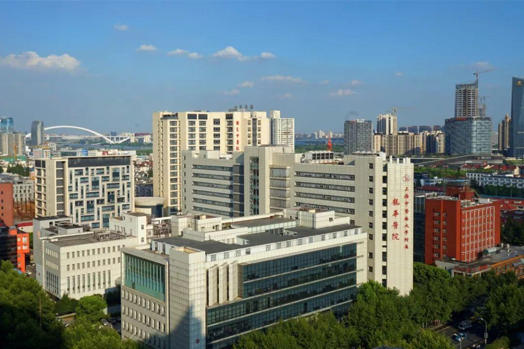 Aerial-photography-of-Shanghai-University-of-traditional-Chinese-Medicine