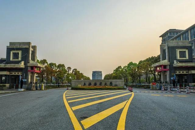 Gate-of-Shanghai-University-of-traditional-Chinese-Medicine