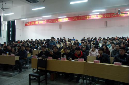 Campus-view-of Guilin-Shanshui-Vocational-Colleg-7