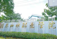Campus-view-of Guilin-Shanshui-Vocational-Colleg-15