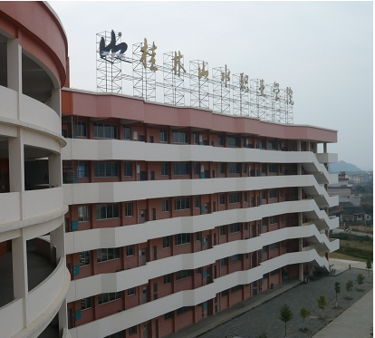 Campus-view-of Guilin-Shanshui-Vocational-Colleg-3
