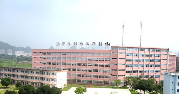 Campus-view-of Guilin-Shanshui-Vocational-Colleg-4