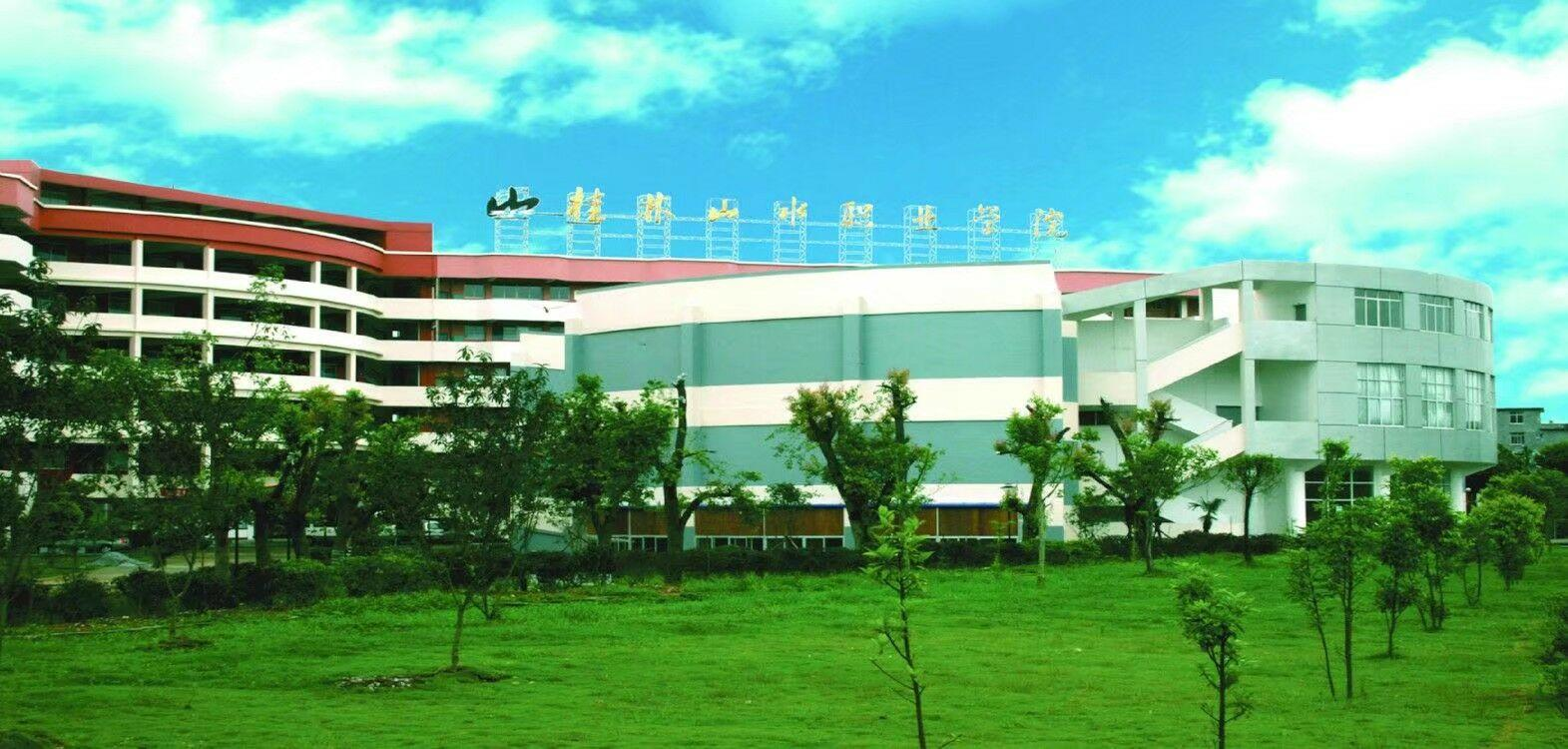 Campus-view-of Guilin-Shanshui-Vocational-Colleg-6