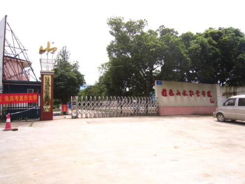 Campus-view-of Guilin-Shanshui-Vocational-Colleg-14