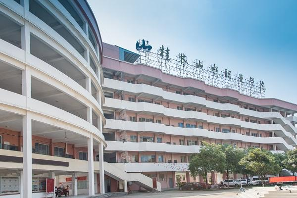 Campus-view-of Guilin-Shanshui-Vocational-Colleg-20