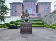 Campus-scenic-spots-of-saines-New-Medical-College-of-Guangxi-University-of-traditional-Chinese-Medicine