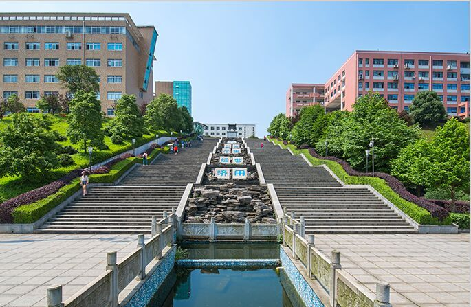 Campus-View-of-Hunan-University-of-Finance-and-Economics