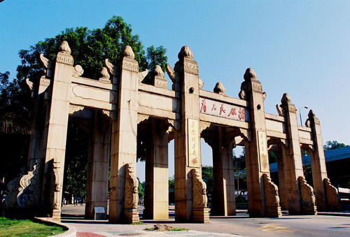 Campus-view-of-South-China-University-of-Technology