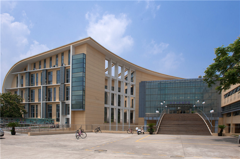 Teaching-building-of-East-China-Normal-University