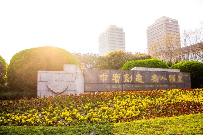 Flower-cluster-of-East-China-Normal-University