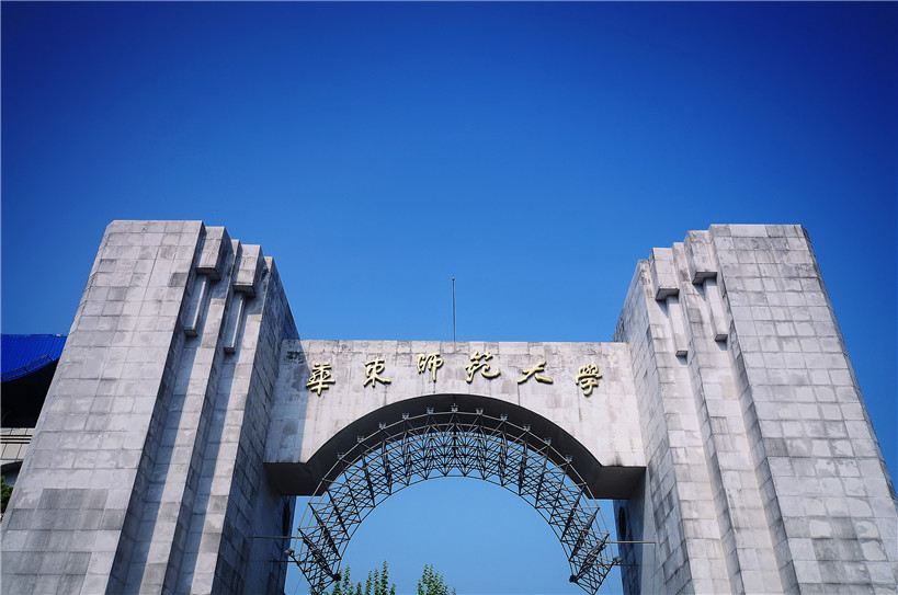 Gate-of-East-China-Normal-University