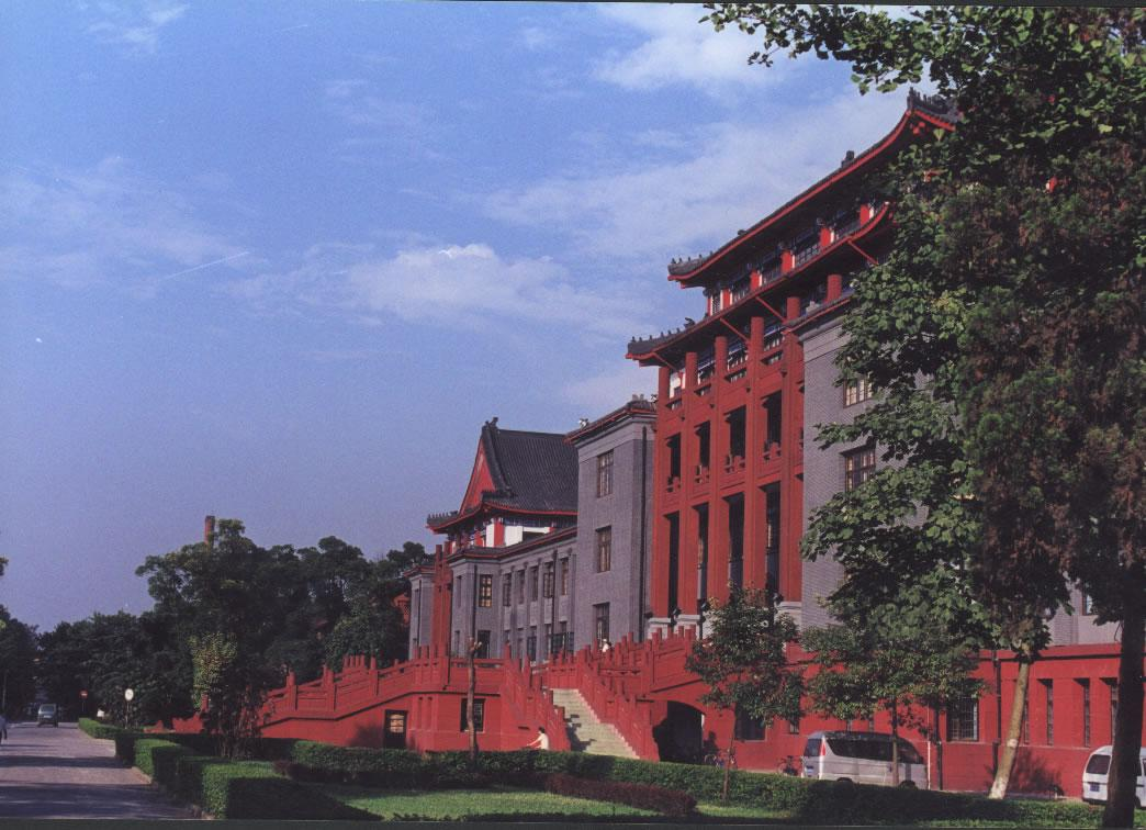 Red-building-Sichuan-University