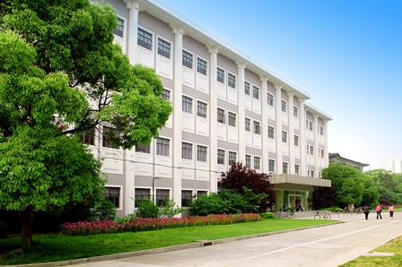 Side-of-Teaching-building-of-East-China-University-of-science-and-technology