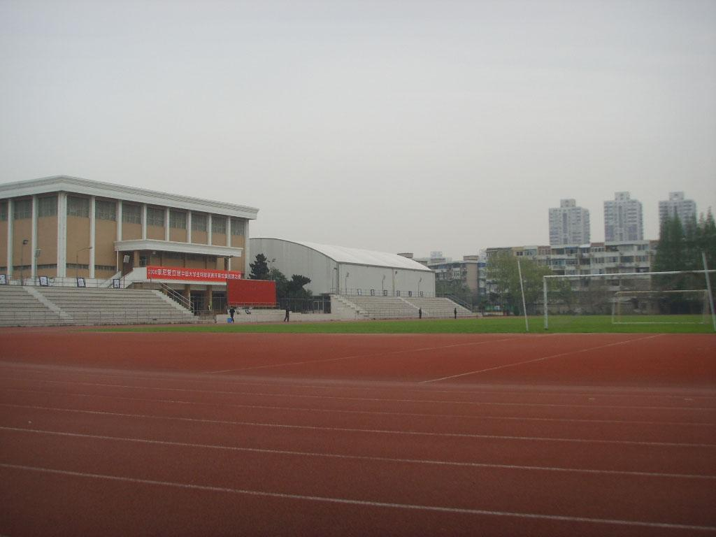 Track-and-field-of-East-China-University-of-science-and-technology
