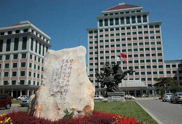 Stone-carving-of-Central-University-of-Finance-and-Economics