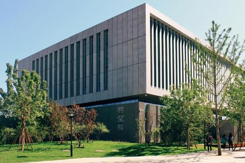 Architecture-of-Central-University-of-Finance-and-Economics