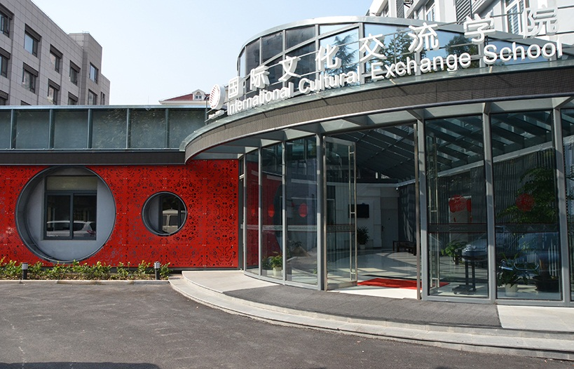College-of-international-cultural-exchange,-Donghua-University