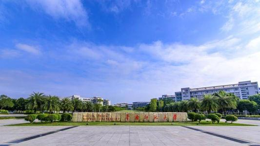 Campus-view-of-South-China-Normal-University