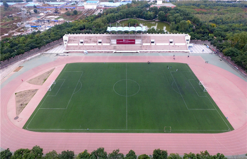 Track-and-field-of-Lanzhou-University-of-Technology
