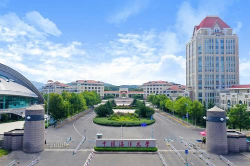 Campus-view-of-Ocean-University-of-China