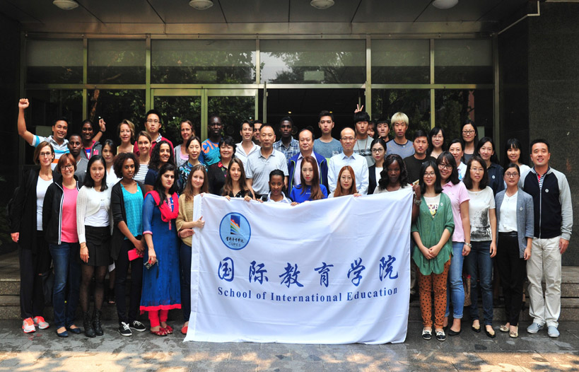 Group-photo-of-international-students-in-Capital-Institute-of-Physical-Education