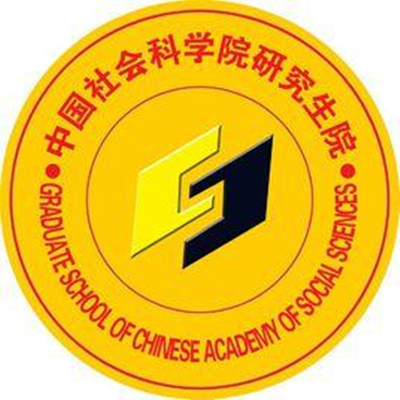 Graduate School of Chinese Academy of Social Sciences-logo