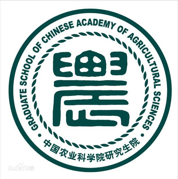 Graduate School of Chinese Academy of Agriculture Sciences-logo